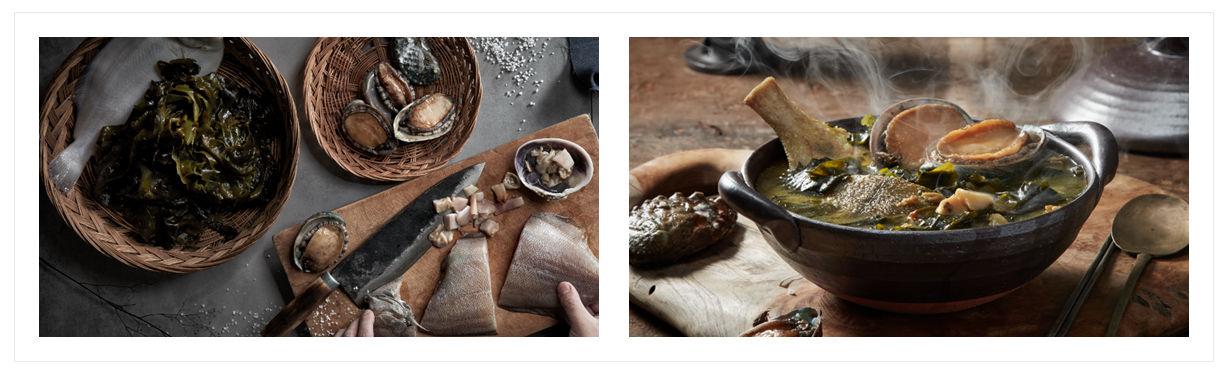 보돌미역에서 가장 특색있는 메뉴 가자미미역국