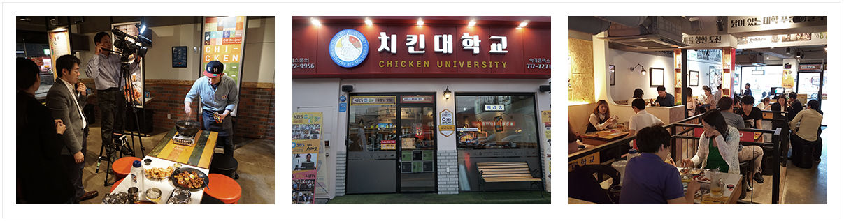 치킨대학교 홀 사진